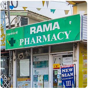 There are medicines and herbs for various stomach aches in pharmacies and supermarkets on site