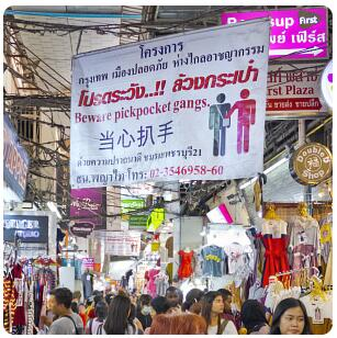 There are some areas in Bangkok, such as Pratunam Market