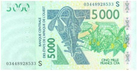 Niger 5000 FCFA ticket
