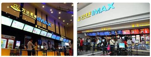 China Cinema 1