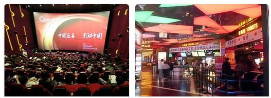 China Cinema 2