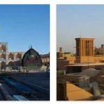 World Heritage Sites in Iran Part IV